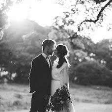 Wedding photographer Yana Shikht (collectmoments). Photo of 08.02.2017