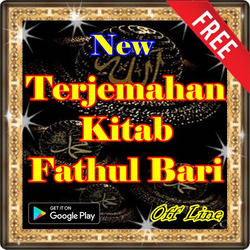 Kitab Fathul Bari 8.8 screenshots 1