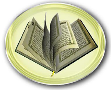 إذاعة القرآن الكريم - náhled