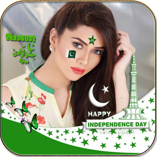 Pakistan Independece Day Profile Photo Maker Android APK Download Free By Paktech