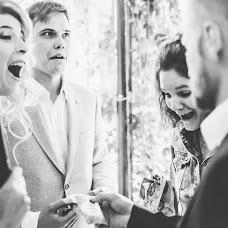 Wedding photographer Nika Maksimyuk (ilunawolf). Photo of 10.10.2017