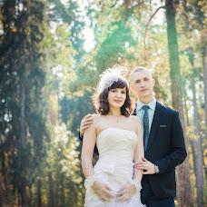 Wedding photographer Elena Shepeleva (ElenSha). Photo of 12.10.2015