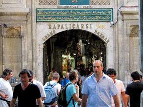 Photo: Day 105 - One of the Entrances to the Grand Bazaar