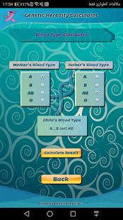 Download Genetic Heredity Calculator For PC Windows and Mac apk screenshot 16
