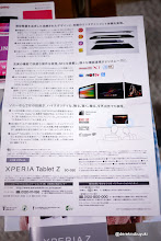 Photo: Xperia Z / Xperia Tablet Z Event Marketing Materials: Xperia Tablet Z back side