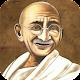 Autobiography of Mahatma Gandhi Download for PC Windows 10/8/7