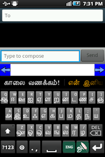 App Ezhuthani - Tamil Keyboard - Voice Keyboard APK for Windows Phone