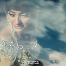 Wedding photographer Islam Aliev (Aliev). Photo of 04.01.2016