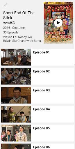 encoreTVB - English App Report on Mobile Action - App Store