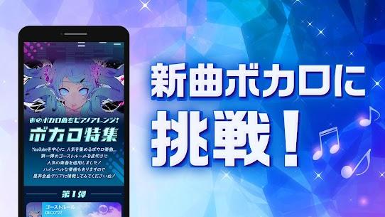ピアノタイルステージ 「ピアノタイル」の日本版。大人気無料リズムゲーム「ピアステ」は音ゲーの決定版 1