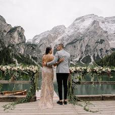 Wedding photographer Vitaliy Mironyuk (mironyuk). Photo of 04.02.2018