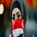 دردشه شات العراق icon