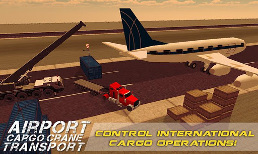 空港貨物輸送クレーン