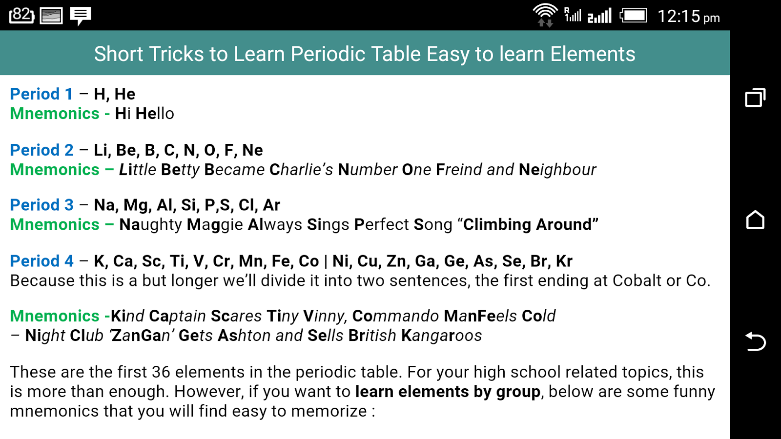 Periodictable android apps on google play periodictable screenshot gamestrikefo Choice Image