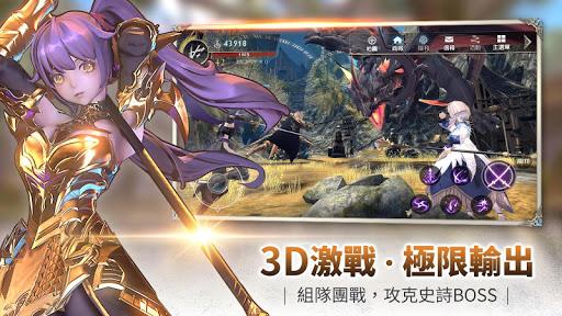 幻想神域2 screenshot 4