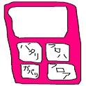 おじいちゃん携帯 icon