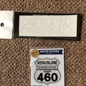スカイライン ER34   2.5GT TURBOのカスタム事例画像 I ❤️ SKYLINEさんの2020年07月22日18:26の投稿