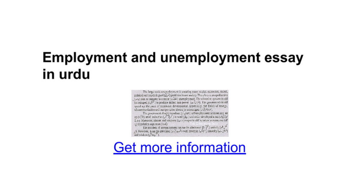 employment and unemployment essay in urdu google docs
