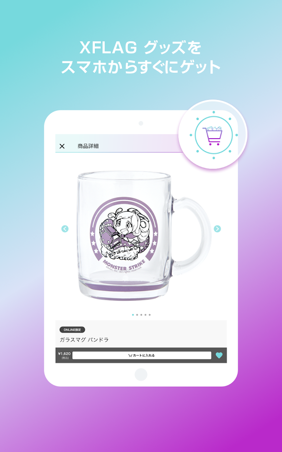XFLAG STORE- screenshot
