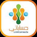 LinkConnects حساباتي - شارك حساباتك بسهولة icon