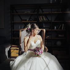 Wedding photographer Alina Kurchatova (Jacket). Photo of 16.09.2017
