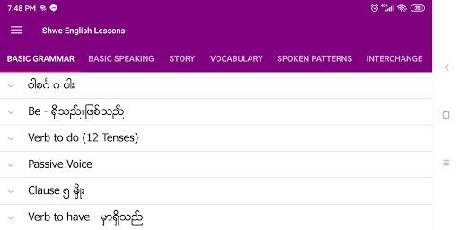 Shwe English Lessons 0.26 Screenshots 9