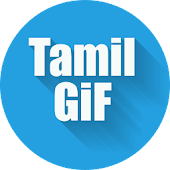 Tamil Gifs For Messenger