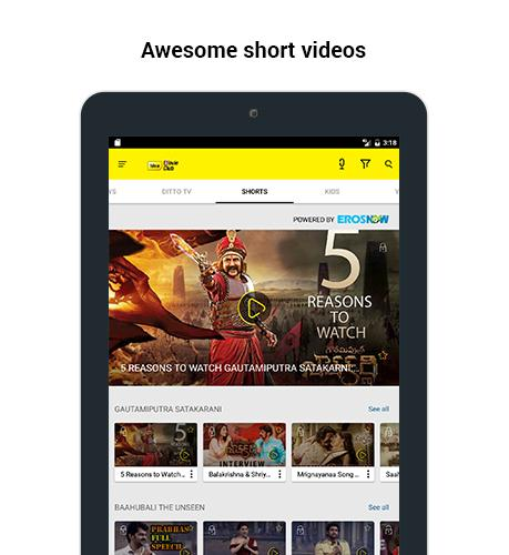 Idea Movies & TV- screenshot