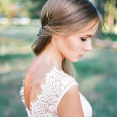 Wedding photographer Maksim Parker (MaximParker). Photo of 29.07.2016