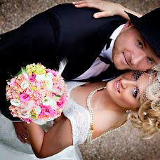 Wedding photographer Katharina Klassen (katharinaklass). Photo of 26.05.2015