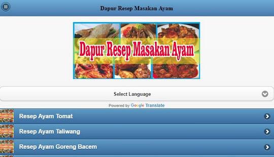 Kitchen Recipes Chicken for PC / Windows 7, 8, 10 / MAC Free