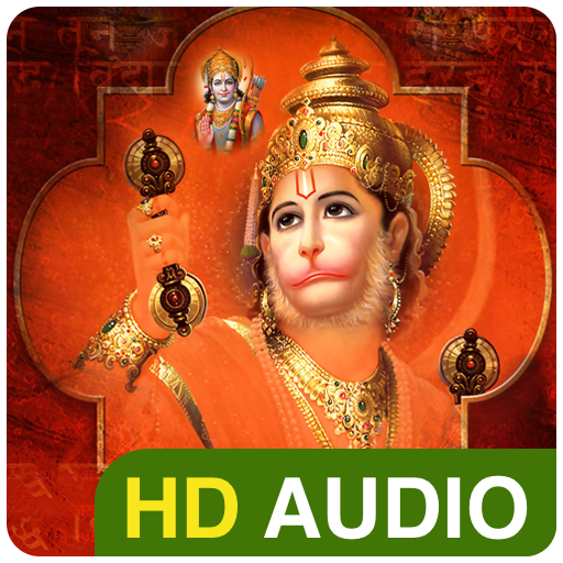 Hanuman Chalisa HD Audio 音樂 App LOGO-APP開箱王