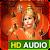 Hanuman Chalisa (HD Audio) file APK for Gaming PC/PS3/PS4 Smart TV
