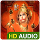 Hanuman Chalisa (HD Audio) (app)
