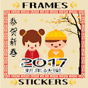 Chinese NY 2017 Stickers Frame icon