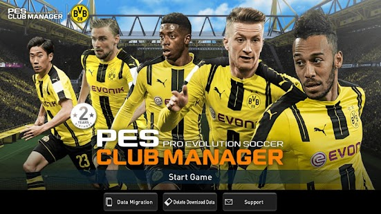 PES CLUB MANAGER- screenshot thumbnail