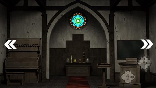 【本格脱出ゲーム】ひとよ、汝が罪の screenshot 10