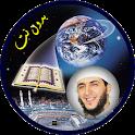 ياسين الجزائري ورش بدون انترنت - قرآن كامل icon