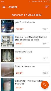 Afariat Screenshot