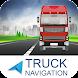 無料のトラックGpsナビゲーション:Gps