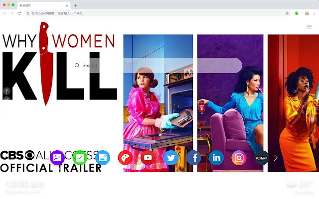 Why Women Kill New Tab Theme HD