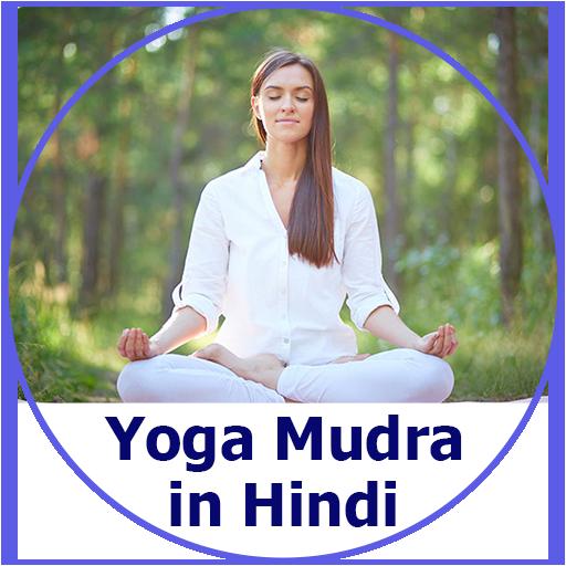 Yog Mudra In Hindi