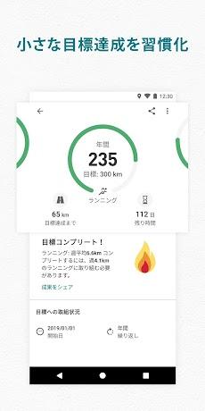 adidas Running GPSランニング&ウォーキング距離計測フィットネス記録アプリのおすすめ画像2