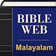 Malayalam World English Bible