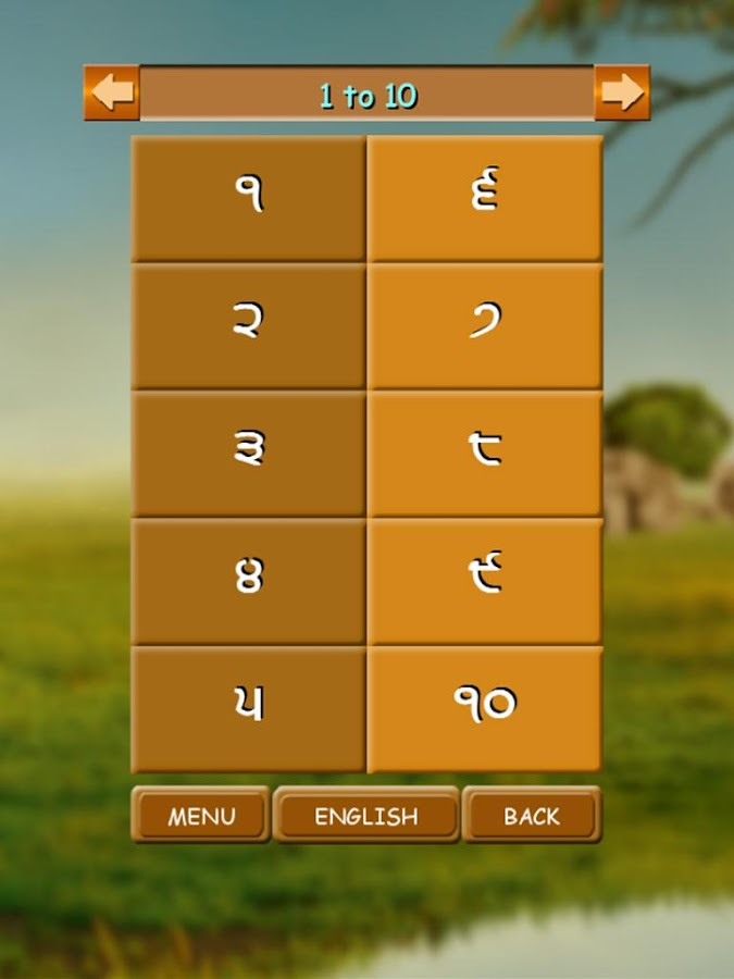 Learn punjabi for free