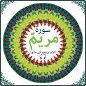 Surah Maryam with mp3 icon