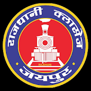 Rajdhani Classes