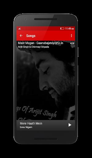 Music Player 1.0.6 screenshots 4