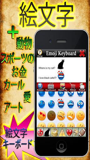 【射擊】涂鸦冲冲冲-癮科技App