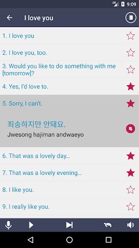 Learn Korean - Grammar  screenshots 3